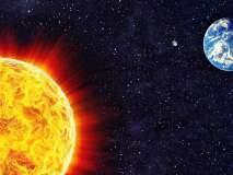 पृथ्वी ४ जानेवारीला सूर्यापासून किमान अंतरावर; खगोलीय घटना