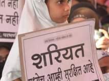 परभणीत हजारो मुस्लिम महिला रस्त्यावर
