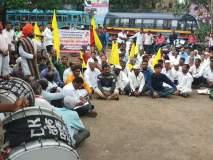 धनगर समाजाचे 'ढोल जागर' आंदोलन