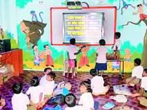 जि.प.च्या ९१ टक्के शाळा झाल्या डिजिटल