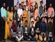 चित्रपदार्पण पुरस्कारामध्ये 'रेडू'ची बाजी ; सर्वोत्कृष्ट चित्रपट, दिग्दर्शनासह पाच पुरस्कार
