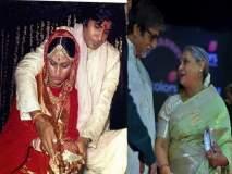 Anniversary Special : अमिताभ बच्चन व जया बच्चन यांच्या लव्ह स्टोरीला अशी झाली होती सुरूवात, पहा त्यांचे हे फोटो