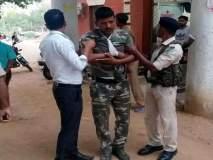 प्रदेश कार्यालयाचे गेट उघडण्यास नकार दिला; पोलिसाला भाजपा नेत्यांकडून मारहाण
