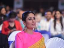 #LMOTY2018 मुंबईतल्या रंगतदार सोहळ्यात साडीत पोहोचली करीना कपूर खान