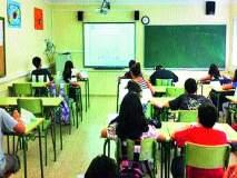 शुभवर्तमान : मनपा शिक्षण मंडळात नववर्षात संकल्पना राबविण्याची तयारी सहा शाळांमध्ये व्हर्च्यूअल क्लासरूम