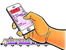 मोबाईल अॅपद्वारे रेल्वे तिकीट काढण्याकडे प्रवाशांची पाठ