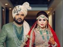 Kapil Sharma Wedding : पाहा, कपिल व गिन्नीच्या लग्नाचे फोटो!!