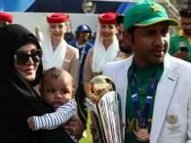 आयसीसी वर्ल्डकप 2019 : आधी लढाई भारताशी, मग जवळीक कुटुंबियांशी, पीसीबीचा फतवा