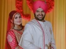 Kapil Sharma Wedding : कपिल व गिन्नीने दुसऱ्या दिवशी पंजाबी पद्धतीने केले लग्न, पाहा, फोटो!