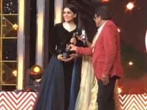 Jio Filmfare Awards (Marathi) 2018 : सोनाली कुलकर्णी सर्वोत्कृष्ट अभिनेत्री, अमेय वाघ सर्वोत्कृष्ट अभिनेता