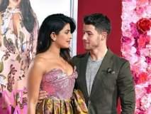 Isn't It Romantic? प्रियंका चोप्रा व निक जोनासचा खुल्लमखुल्ला 'रोमान्स'!!