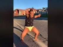 Video : या ६ वर्षीय मुलीचा डान्स बघून हॉलिवूड स्टारही झाले अवाक्, तुम्ही पाहिलाय का?