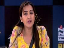 #MeToo मोहीम म्हणजे मूर्खपणा; इंडस्ट्रीत सर्व सहमतीनं होतं- शिल्पा शिंदे