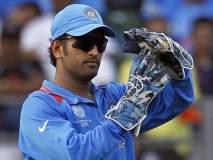 India Vs Sri Lanka, Latest News : भारताच्या चारही विकेट्मध्ये धोनीचाच हात, संघासाठी ठरतोय बोनस