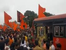 Maratha Reservation Protest : आरक्षणासाठी सोलापूरसह राज्याच्या विविध भागात मराठा समाजाचं आंदोलन