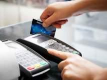 क्रेडिट कार्डच्या वापर केल्यास मिळतात हे 6 मोठे फायदे