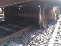 नागपुरात मिलिटरी स्पेशल ट्रेनचे तीन डबे रुळावरून घसरले
