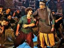 Thugs of Hindostan First Song : 'ठग्स आॅफ हिंदोस्तान'चे पहिले गाणे 'वशमल्ले'ची एक झलक पाहून व्हाल दंग!!