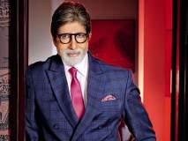 क्या बात है...! अमिताभ बच्चन झळकणार मराठी सिनेमात