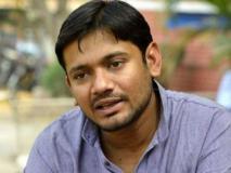 द्वेषाच्या राजकारणामुळे तुटलेली नाती पुन्हा जोडा; कन्हैया कुमार याचे आवाहन