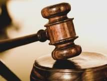 जैतपिर येथील हाणामारी प्रकरणी आठ जणांना १ वर्षाची शिक्षा