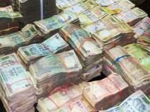 नोटा बदली प्रकरणी वाहकांवर कारवाई, अधिकार्यांना अभय