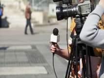 बोगस पत्रकार असल्याचे धमकावून कथित पत्रकारांनी उकळले २३ हजार रुपये