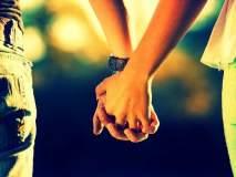 लग्न केलेले प्रेमी युगुल पोहोचले पोलीस ठाण्यात