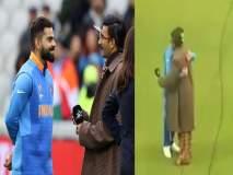टीम इंडियाच्या विजयानंतर रणवीरने विराटला दिली जादूची झप्पी, व्हिडिओ व्हायरल
