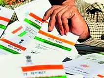 सोलापूर जिल्ह्यातील ३ लाख ४७ हजार नागरिक 'आधार कार्ड' विना