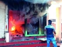 श्रीरामपुरात कृषी सेवा केंद्रास आग; सुमारे २० लाख रुपयांचे नुकसान