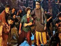 अमिताभ बच्चन व आमीर खान 'ह्या' सिनेमात दिसणार ठुमके लगावताना