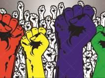 'भूविकास' कर्मचाऱ्यांच्या प्रश्नासाठी सहकारमंत्र्यांच्या दारात आंदोलन