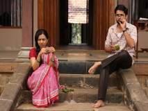AAron marathi movie review : नवे नाते उलगडणारा