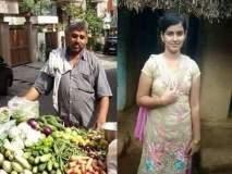 भाजी विक्रेत्याला कचऱ्याच्या ढिगाऱ्यावर सापडली 'नकुशी', 25 वर्षांनी उजळल्या नशिबाच्या 'ज्योती'