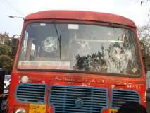 मराठा क्रांती मोर्चाच्या समन्वयकांना अटकेच्या निषेधार्थ औरंगाबादमध्ये बसवर दगडफेक