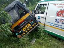 रूग्णवाहिका - रिक्षाचा अपघात, चार जण जखमी, वडाळयाजवळील घटना