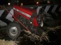 येडशी जवळ ट्रक-ट्रॅक्टर अपघातात तिघे ठार