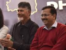चंद्राबाबूंचं दिल्लीत 1 दिवसीय उपोषण, आंध्र प्रदेश सरकारच्या तिजोरीतून 11 कोटींचा खर्च