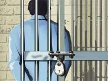 वाशिम : पक्षकाराची फसवणूक करणाऱ्या वकिलास बुधवारपर्यंत पोलिस कोठडी!
