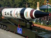 अग्नी-5ची लवकरच चाचणी; संपूर्ण चीन भारताच्या टप्प्यात