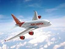 इंधनही संपत आलेले; अमेरिकेच्या वादळातून एअर इंडियाच्या पायलटनं 370 जणांना दिला पुनर्जन्म
