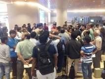 एअर इंडियाचा गलथान कारभार , 500 हून जास्त प्रवाशांचा खोळंबा