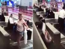Video : पहिल्यांदा एअरपोर्टवर गेल्यावर तुमच्यासोबतही असंच झालं होतं का?