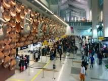 इन्कम टॅक्स वेळेत भरणाऱ्यांना रेल्वे, विमानतळांवर मिळणार 'स्पेशल ट्रिटमेंट'