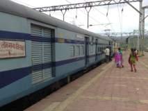 अजनी-लोकमान्य टिळक टर्मिनस विशेष रेल्वेगाडी