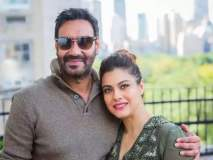 अजय देवगण म्हणतोय, काजोलला तू है बीवी नंबर 1