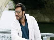 #MeToo : अजय देवगण म्हणाला, महिलांशी गैरवर्तन खपवून घेतले जाणार नाही