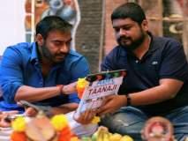 अजय देवगणने 'तानाजी-द अनसंग वॉरियर'च्या शूटिंगला केली सुरूवात