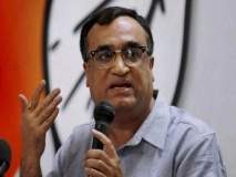 अजय माकन यांचा दिल्ली काँग्रेसच्या अध्यक्षपदाचा राजीनामा